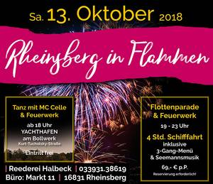 Rheinsberg in Flammen 13.10.2018